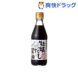寺岡家の牡蠣だし醤油(300ml)