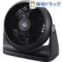 ツインバード サーキュレーター KJ-D781B ブラック(1台)【ツインバード(TWINBIRD)】