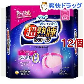 ソフィ 超熟睡 ショーツ 特に多い夜用 M〜L 生理用ナプキン(5枚入*12個セット)【ソフィ】