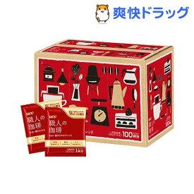 職人の珈琲 ドリップコーヒー あまい香りのモカブレンド(100杯分)【職人の珈琲】