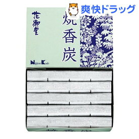 花御堂 焼香炭(5本入)