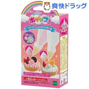 W-138 ホイップる クリーム2本セット ミルク/いちご(1個)