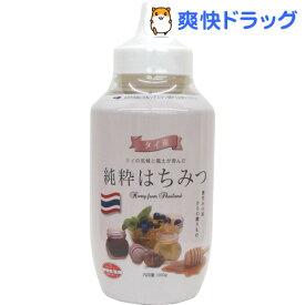 梅屋ハネー 純粋はちみつ タイ産(1000g)【梅屋ハネー】