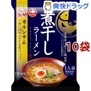 煮干しらーめん 醤油味(107.5g*10袋セット)