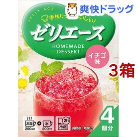 ハウス ゼリエース イチゴ味(93g*3箱セット)【ハウス】