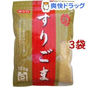 すりごま(白)(120g*3コセット)【みたけ】
