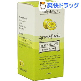 デイリーディライト エッセンシャルオイル グレープフルーツ(10ml)【デイリーディライト(daily delight)】