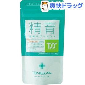 TENGAヘルスケア 精育支援サプリメント(120粒)【TENGAヘルスケア】