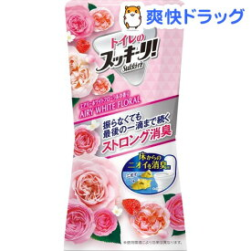 トイレのスッキーリ! Sukki-ri! 消臭芳香剤 エアリーホワイトフローラルの香り(400ml)【スッキーリ!(sukki-ri!)】