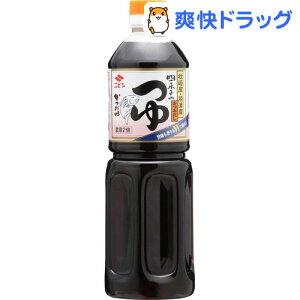 ニビシ 四季のつゆ かつお味 濃縮2倍(1L)【ニビシ】