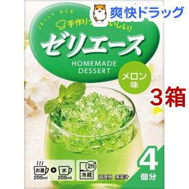 ハウス ゼリエース メロン味(93g*3箱セット)【ハウス】