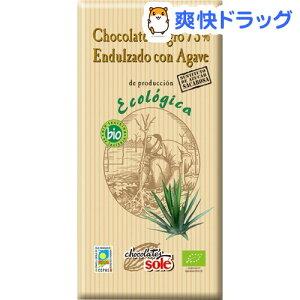 チョコレートソール オーガニック ダークチョコレート 73% アガベ(100g)【Chocolate Sole(チョコレートソール)】