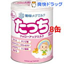 雪印 たっち 大缶(850g*8コセット)【たっち】【送料無料】