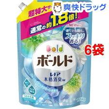 ボールド 洗濯洗剤 アクアピュアクリーンの香り 詰替え用 超特大サイズ(1.26kg*6コセット)【ボールド】[ボールド 詰め替え]【送料無料】