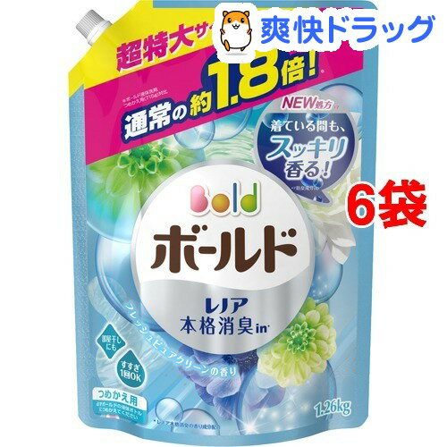 ボールド 洗濯洗剤 アクアピュアクリーンの香り 詰替え用 超特大サイズ(1.26kg*6コセット)【pgstp】【15_15】【pgdrink1803】【ボールド】[ボールド 詰め替え]【送料無料】