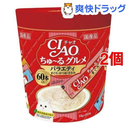 いなば チャオ ちゅ〜るグルメ バラエティ(14g*60本入*2コセット)【チャオシリーズ(CIAO)】