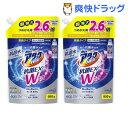 【訳あり】【アウトレット】アタックNeo 抗菌EX Wパワー つめかえ用(950g*2コセット)【アタックNeo 抗菌EX Wパワー】
