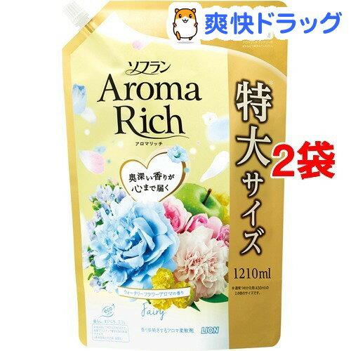 ソフラン アロマリッチ フェアリー ウォータリーフラワーアロマの香り 詰替用特大(1210mL*2コセット)【ソフラン】