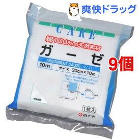 ファミリーケア(FC) ガーゼ(1枚入(30cm*10m)*9コセット)【ファミリーケア(FC)】