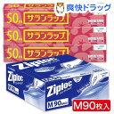 サランラップ&ジップロック ファミリーパック(22cm+M)(1セット)【サランラップ】【送料無料】