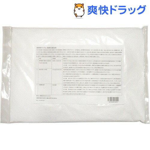 過炭酸ナトリウム(酸素系漂白剤)(1kg)