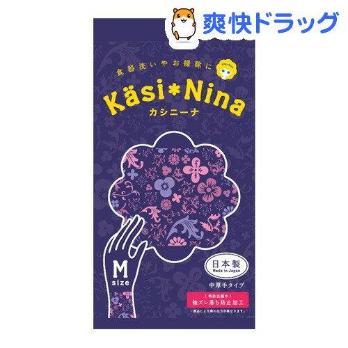 カシニーナ ハッピーネイビー M(1双)