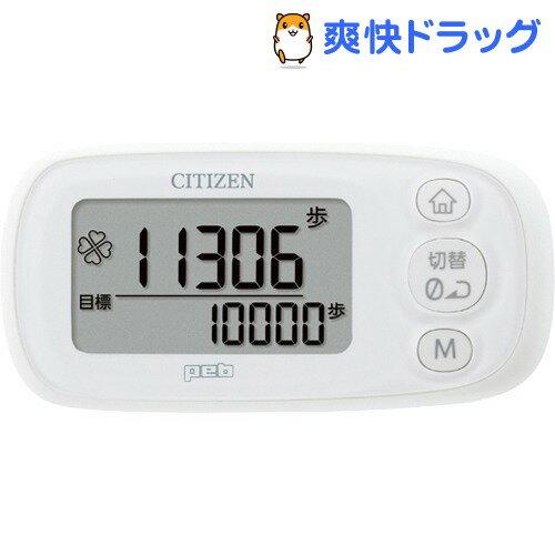 シチズン デジタル歩数計 peb(ペブ) TWT512-WH ピュアホワイト(1コ入)