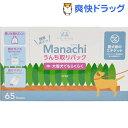 マナッチ うんち取りパック(65枚入)【マナッチ】[犬 ウンチ処理袋]
