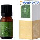 ヘブンリーアルーム フレグランスオイル 緑茶(10mL)【ヘブンリーアルーム(Heavenly Aroom)】