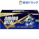 【12本増量中】アミノバイタル プロ(120本入)【アミノバイタル(AMINO VITAL)】[アミノ酸 アミノバイタル]【送料無料】