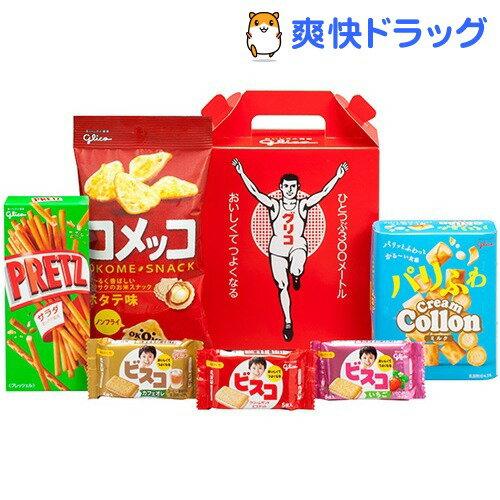 江崎グリコ セレクション・ザ・グリコ 手提げ(1セット)【グリコ】
