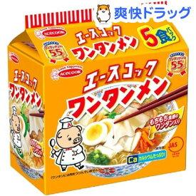 エースコック ワンタンメン 袋(5食)【エースコック】