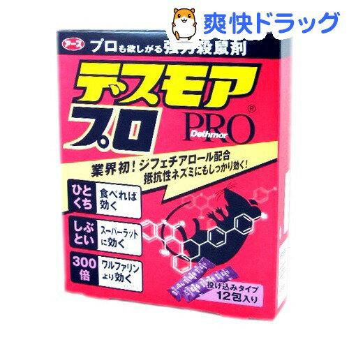 デスモアプロ 投げ込みタイプ(5g*12包入)【デスモアプロ】
