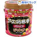 アース渦巻香 バラの香り ジャンボ 缶入(50巻)【アース渦巻香 ジャンボ】