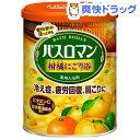 バスロマン 柑橘にごり浴(680g)【バスロマン】