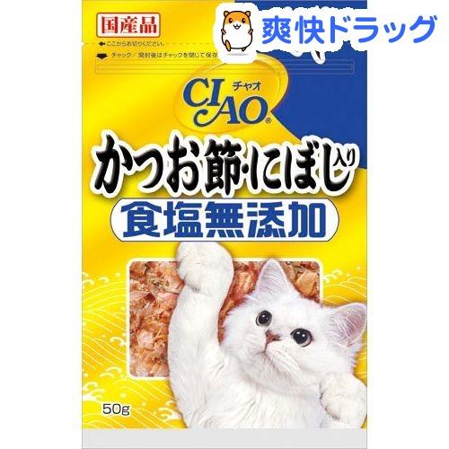 いなば チャオ かつお節 にぼし入り 食塩無添加(50g)【チャオシリーズ(CIAO)】