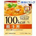 マイサイズ 親子丼(150g)【マイサイズ】