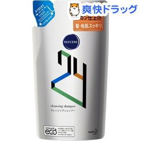 サクセス24 クレンジングシャンプー つめかえ用(280mL)【サクセス】