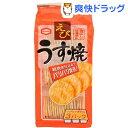 えびうす焼(85g)[お菓子 おやつ]