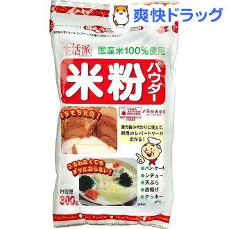 生活派米粉粉(300g)[米粉饼干]