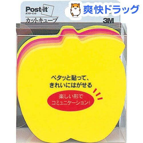 ポスト・イット カットキューブ アップル CC-36(225枚)