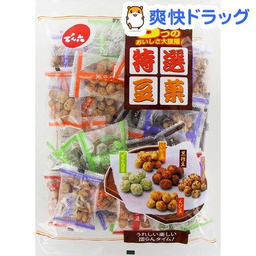 【訳あり】特選豆菓(340g)