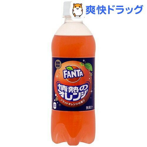 ファンタ 情熱のオレンジ(490mL*24本入)【ファンタ】【送料無料】