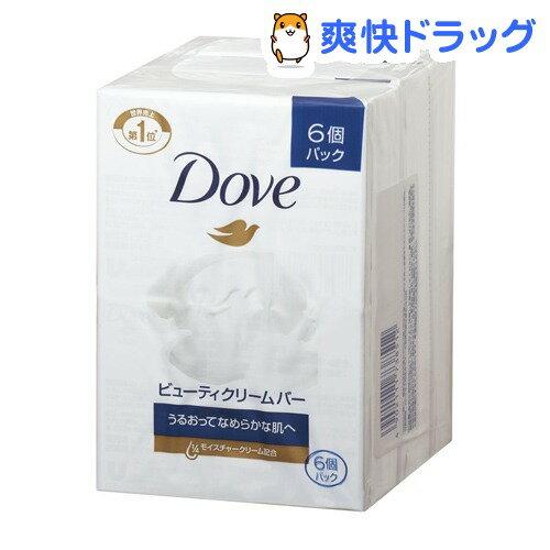 ダヴ ビューティ クリーム バー ホワイト(6コ入)【unili6dSO29】【ダヴ(Dove)】