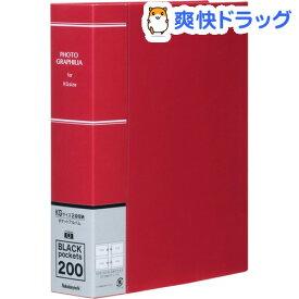 PP製ポケットアルバム フォトグラフィリア KG2段ポケット レッド PHKG-1020-R(1冊)【ナカバヤシ】
