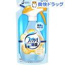 ファブリーズ ダブル除菌 やさしい柑橘系の香り つめかえ用(320mL)【ファブリーズ(febreze)】