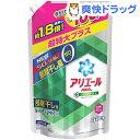 アリエール 洗濯洗剤 リビングドライ イオンパワージェル つめかえ超特大サイズ増量品(1.45kg)【アリエール】