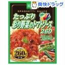 ハチ食品 たっぷり彩り野菜のトマトソース(260g)