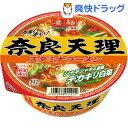 凄麺 奈良天理スタミナラーメン(1コ入)【凄麺】