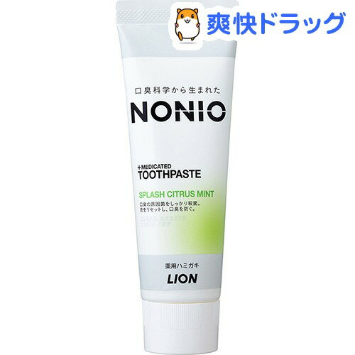 ノニオ ハミガキ スプラッシュシトラスミント(130g)【ノニオ(NONIO)】